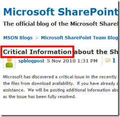 Critical Information about the SharePoint Server 2010 October Cumulative Update _2010-11-05_23-20-00
