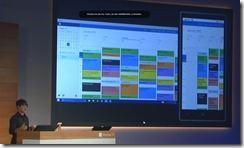 Outlook Calendar Universal App thumb - Office für Windows 10: Microsoft verspricht Killer-Apps und zeigt erste Demos (Videos)